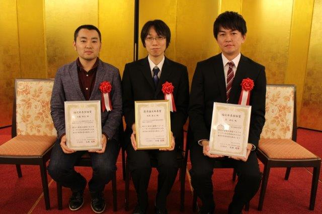 2019/5/31 The Laser Society Awards Ceremony